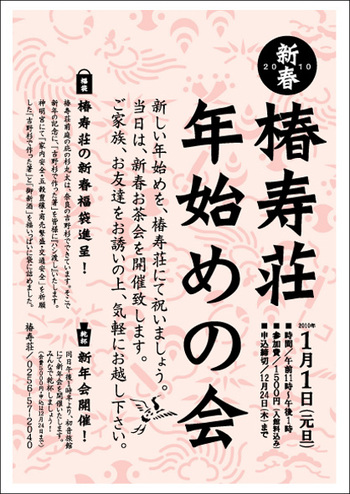 Chi200912