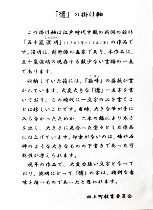 Dsc_0043_0000_0000