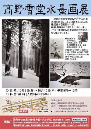 Photo_20200918115301